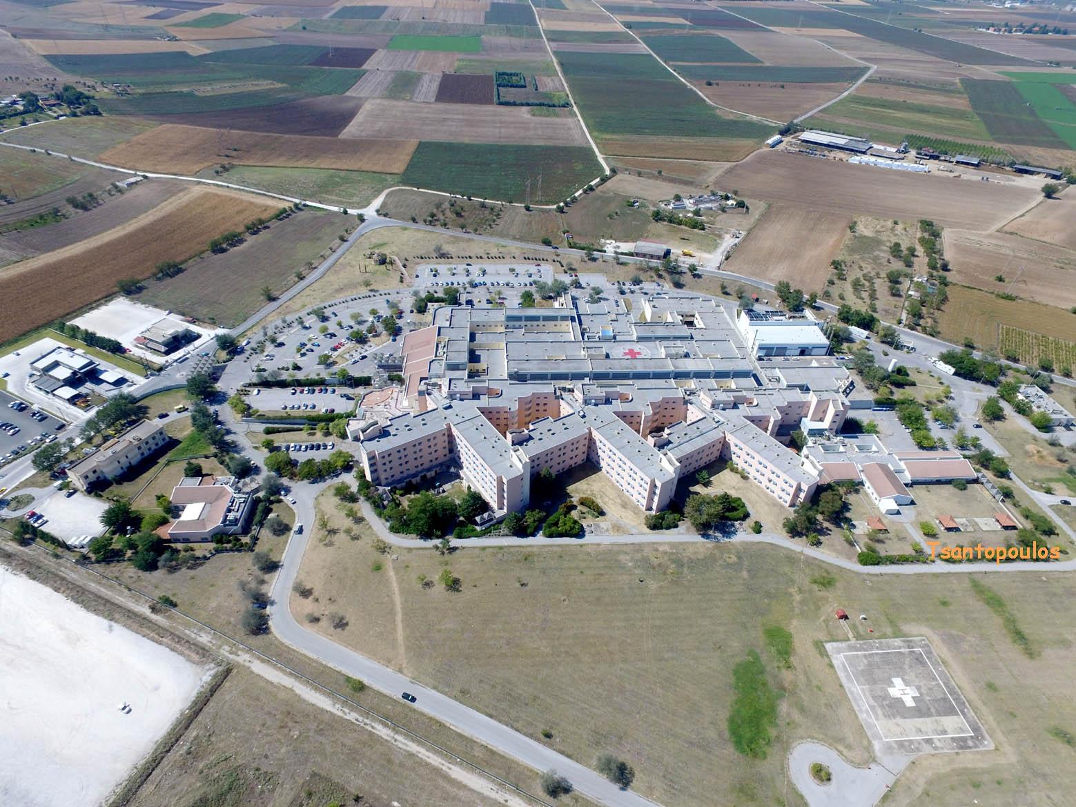 Πανεπιστημιακό Νοσοκομείο Λάρισας Μεζούρλο