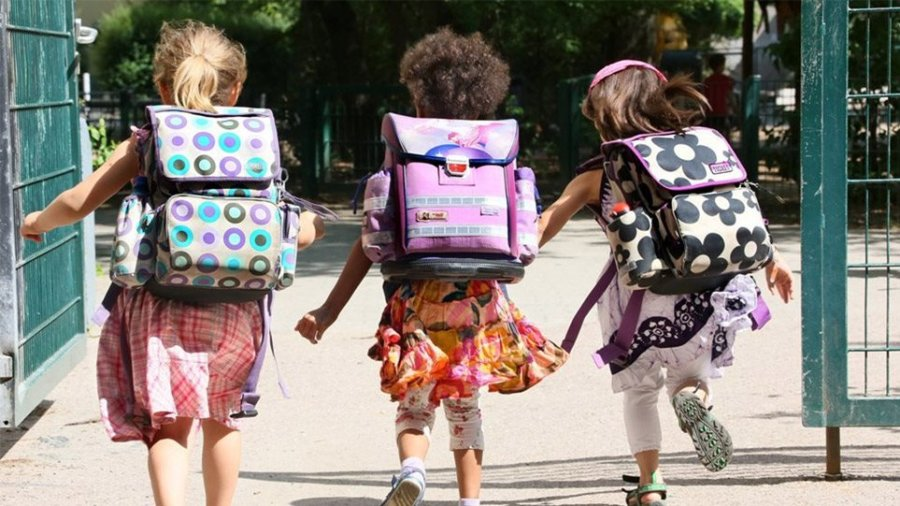 Δημοτικά σχολεία: Ανοιχτά έως τις 26 Ιουνίου - LarissaPress